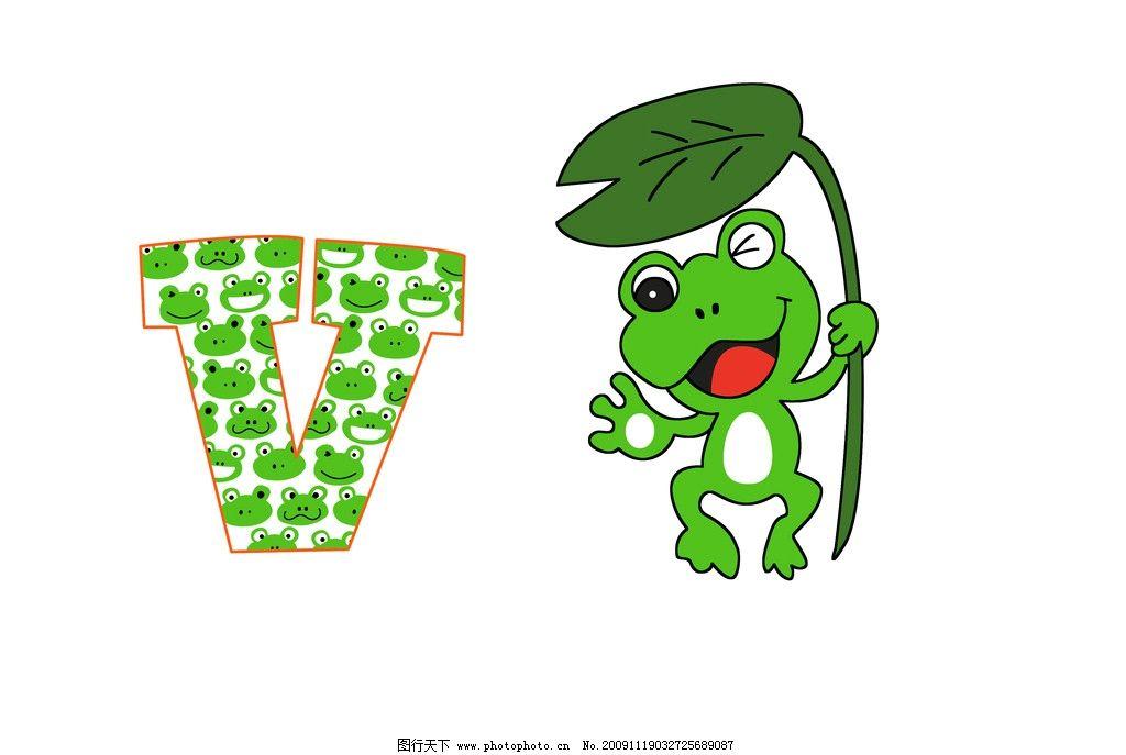 可爱小青蛙图片