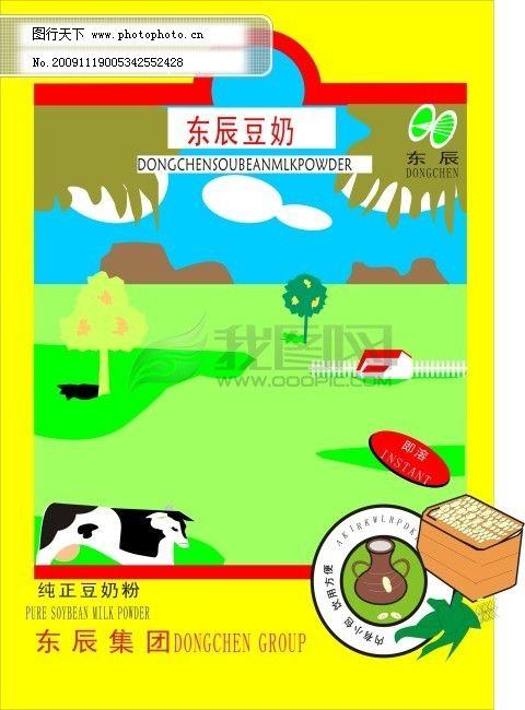 豆奶包装免费下载 日历设计.自荐册.设计.包装 矢量图 广告设计