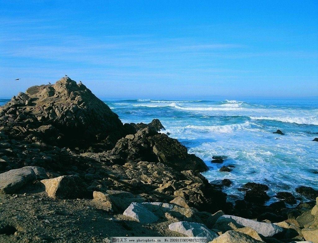大海与礁石 海边 石头 贝壳 自然风景 自然景观 摄影 305dpi jpg