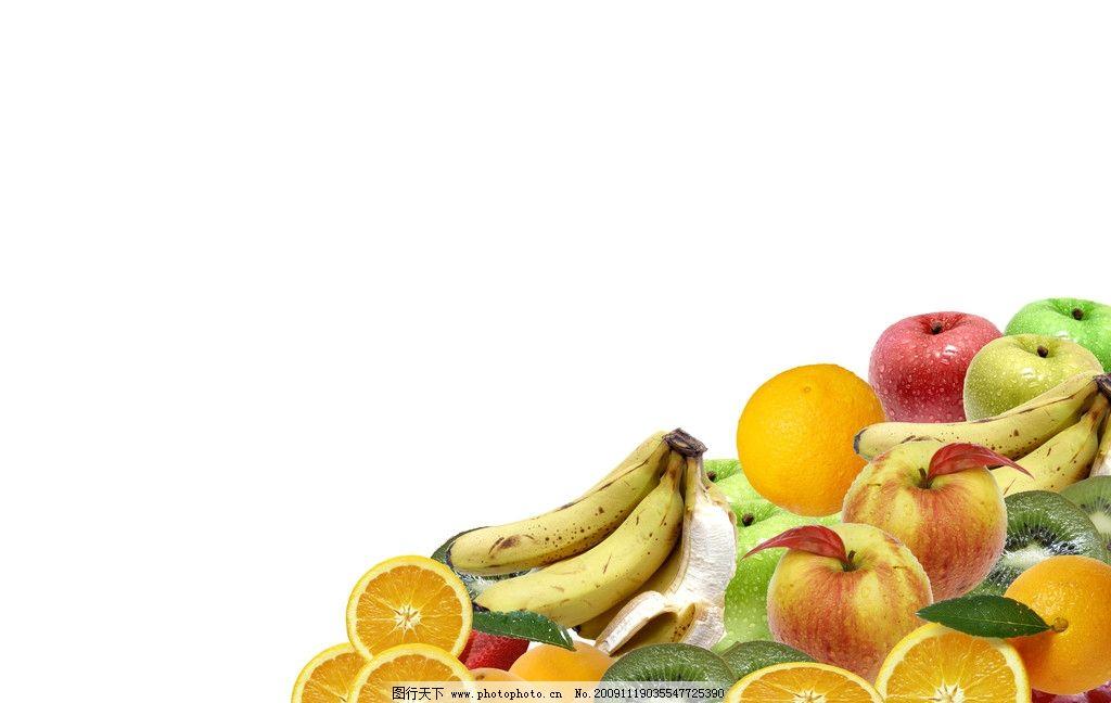 水果 香蕉 苹果 橙子 柠檬 新鲜 美味 生物世界 摄影