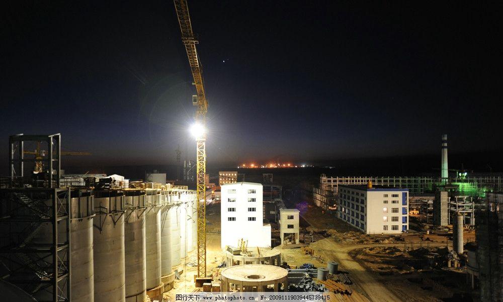 施工现场夜景 工地 塔吊 夜景 建筑摄影 建筑园林 摄影 300dpi jpg