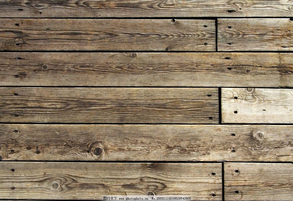 装修材料 木纹贴图