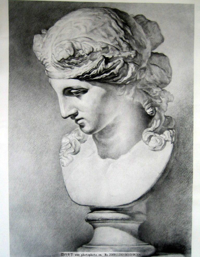 石膏素描图片