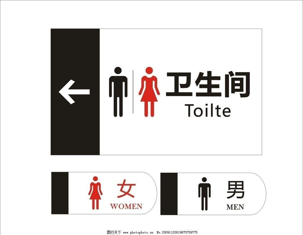 厕所怎么除臭?祛除厕所异味