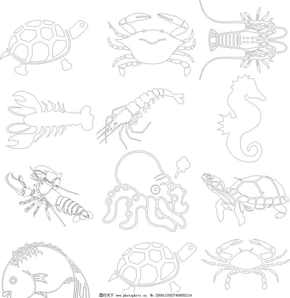 矢量海洋动物 海洋生物 鱼虾 螃蟹 乌龟 海马 曲线 刻绘 刻绘图形