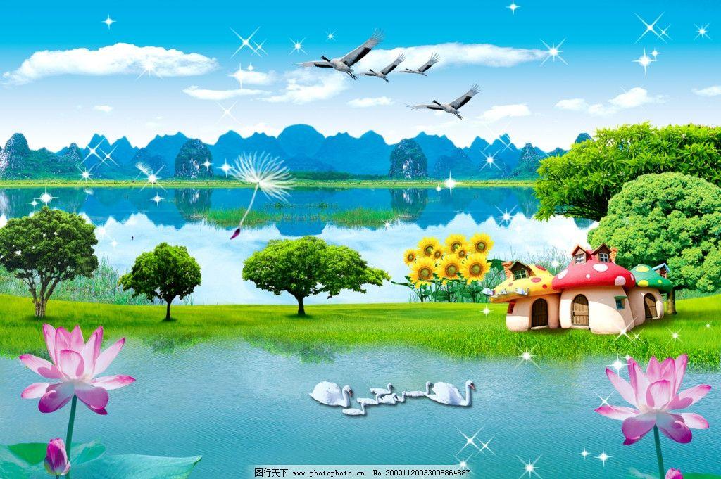 自然风光 自然风光图片 人物 美女 蓝天白云 草地 树叶 湖面 水 流水