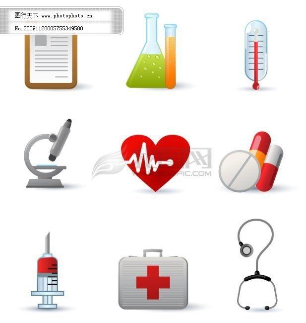 医用图标免费下载 听诊器 针筒 医用图标 针筒 听诊器 矢量图 日常