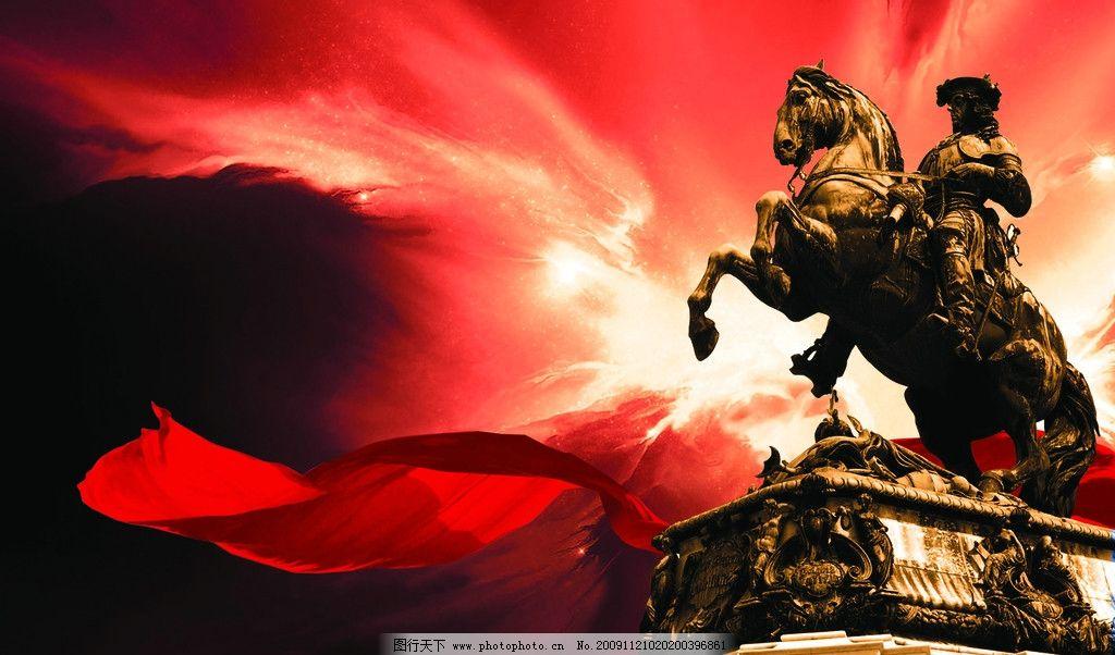 骑士图片_背景底纹_底纹边框