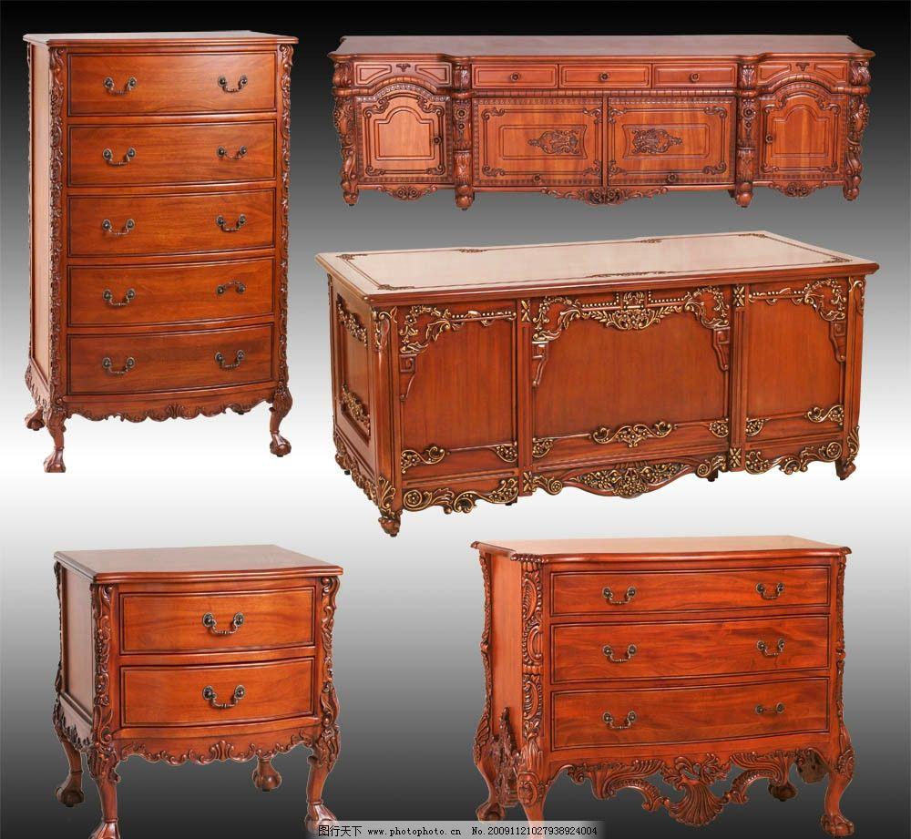 红木雕花柜 欧式 柜子 电视柜 床头柜 欧式红木雕花家具 源文件