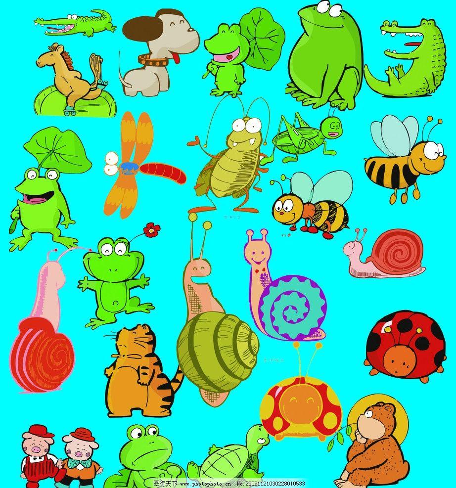 卡通动物 可爱卡通 蜗牛