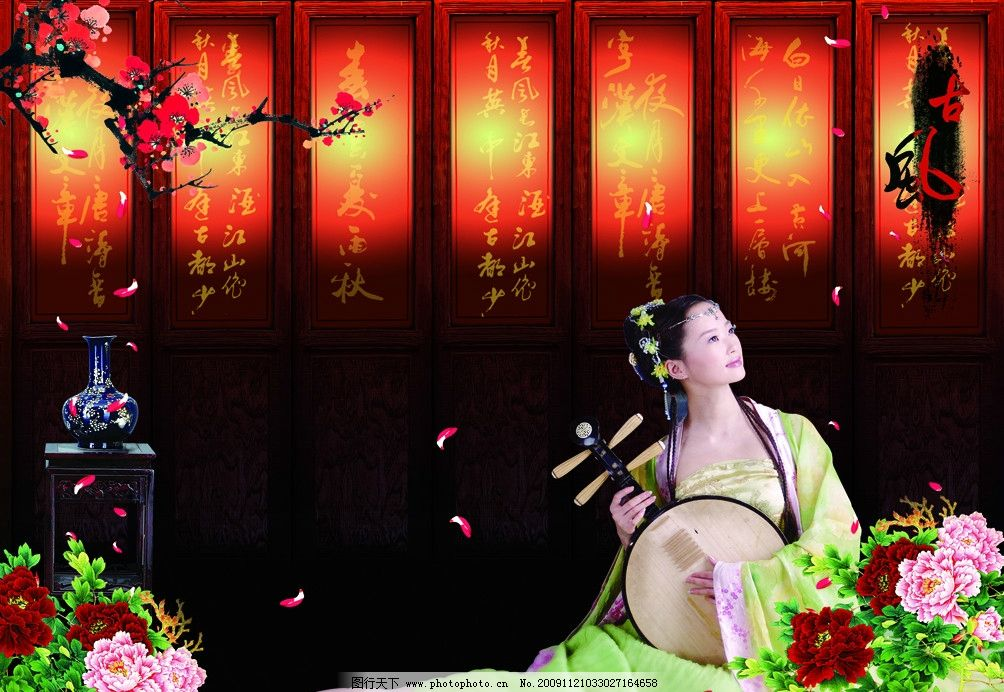 古风 梅花 花落 菊花 花瓶 古装美女 琵琶 屏风 中国风 古书法 凳子