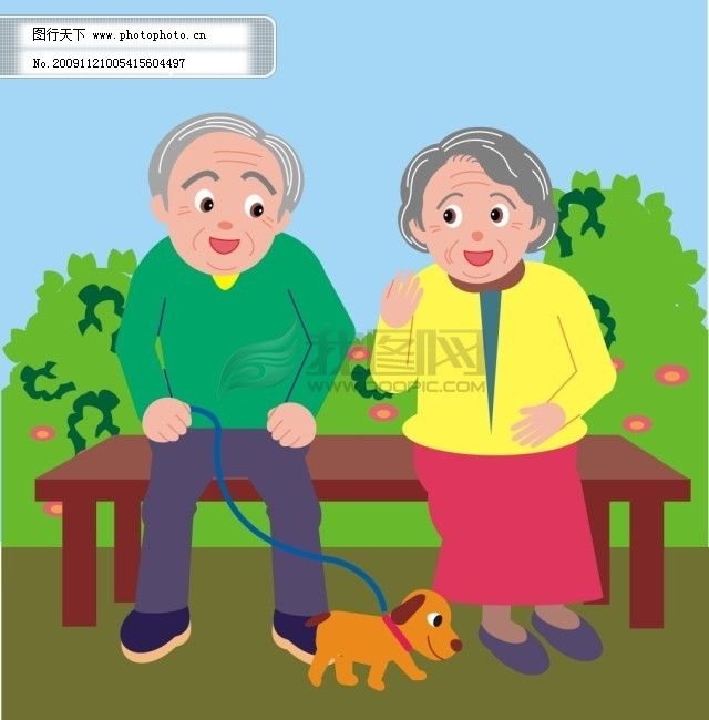老人免费下载 老人 生活 老人 老夫妇 老公公 老婆婆 恩爱的夫妇 生活