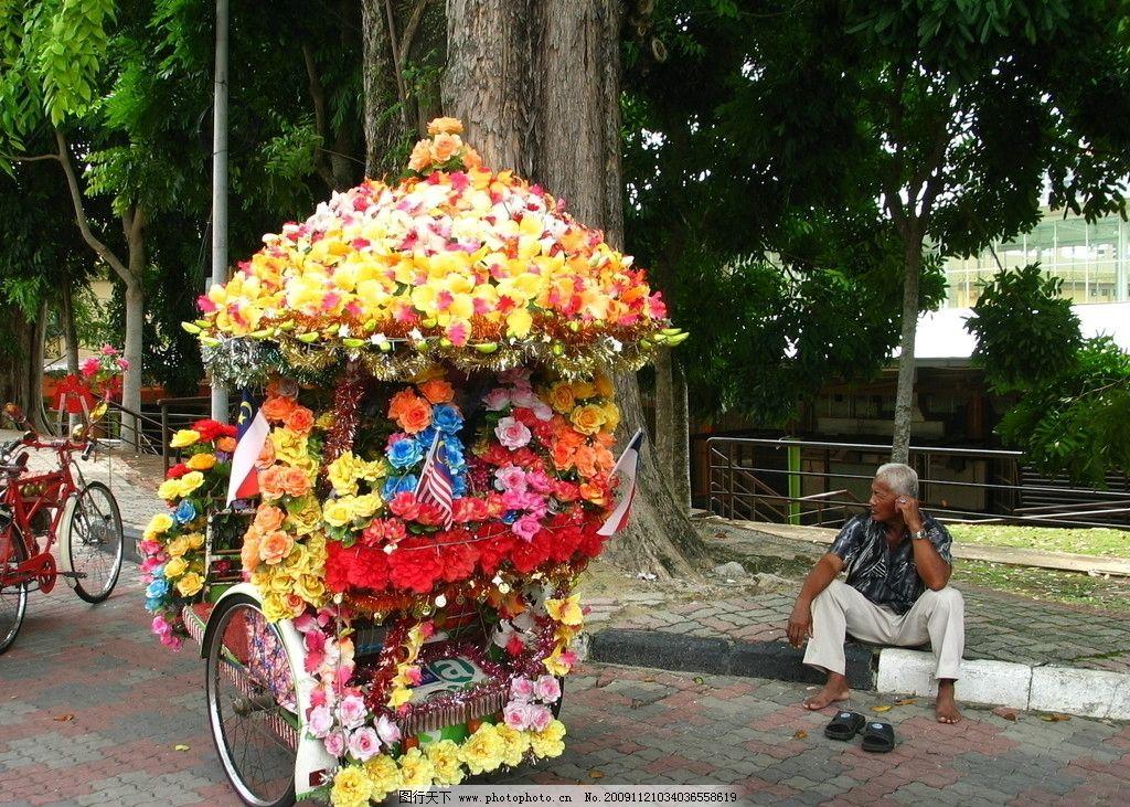 花车和车夫 马来西亚 东南亚 马六甲 街头 街边 花车 车夫 人力车