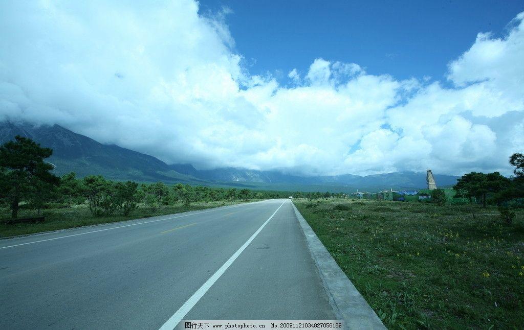 公路 公路风景 景观 自然风景 自然景观 摄影 72dpi jpg