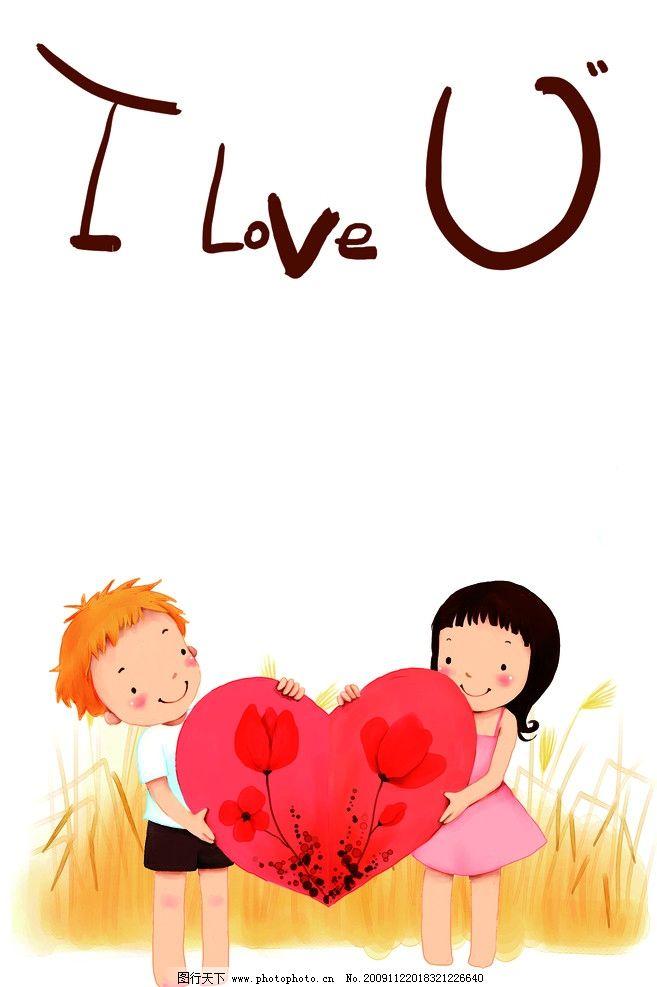 情侣漫画 可爱 主流 情侣 爱心 浪漫 简单漫画 动漫人物 动漫动画