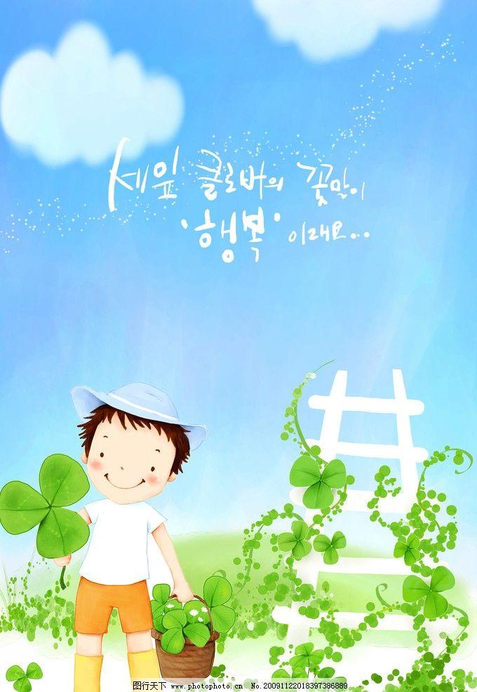 可爱 小云梯 蔓 腾 蓝天 云朵 小孩 简单漫画 动漫人物 动漫动画 设计