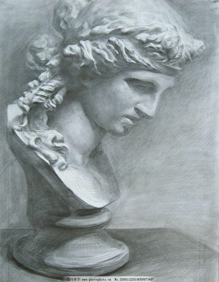 素描 维纳斯 写生 绘画书法 文化艺术 设计 180dpi jpg