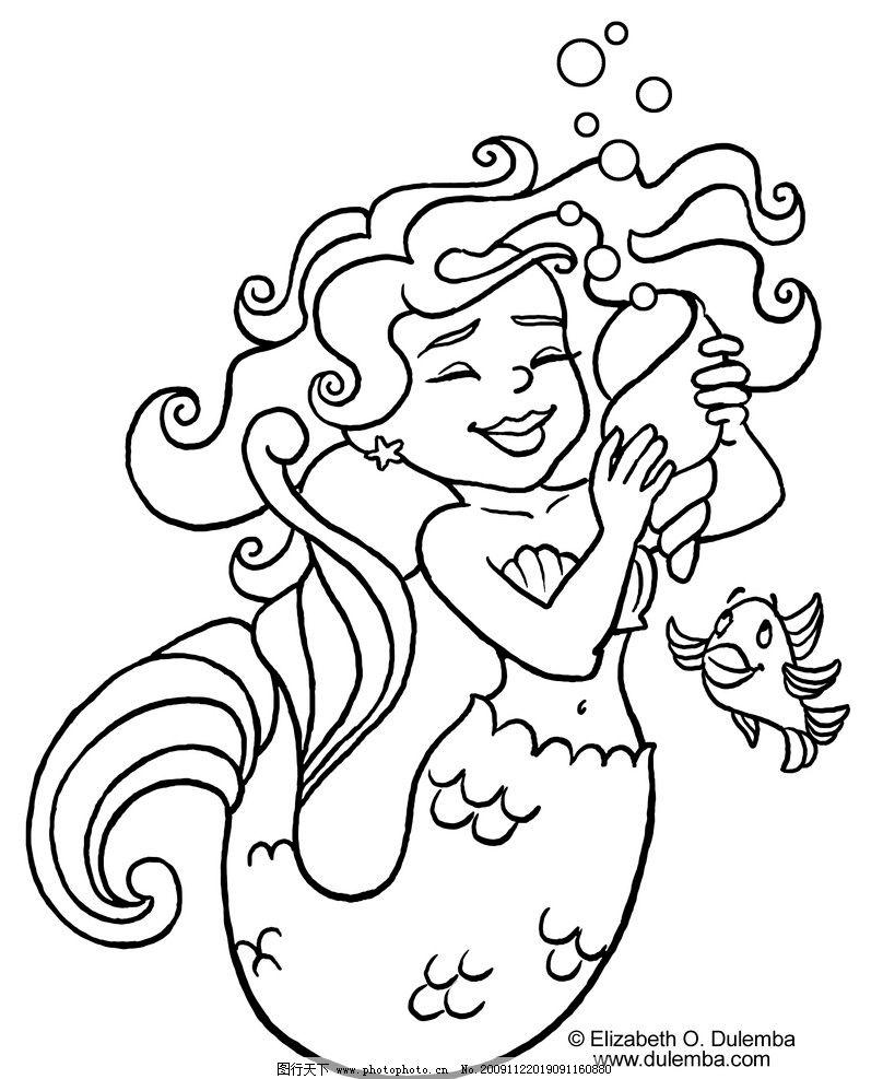 女 美人鱼 漂亮 传说 神话 故事 娇悄 可爱 俏皮 调皮