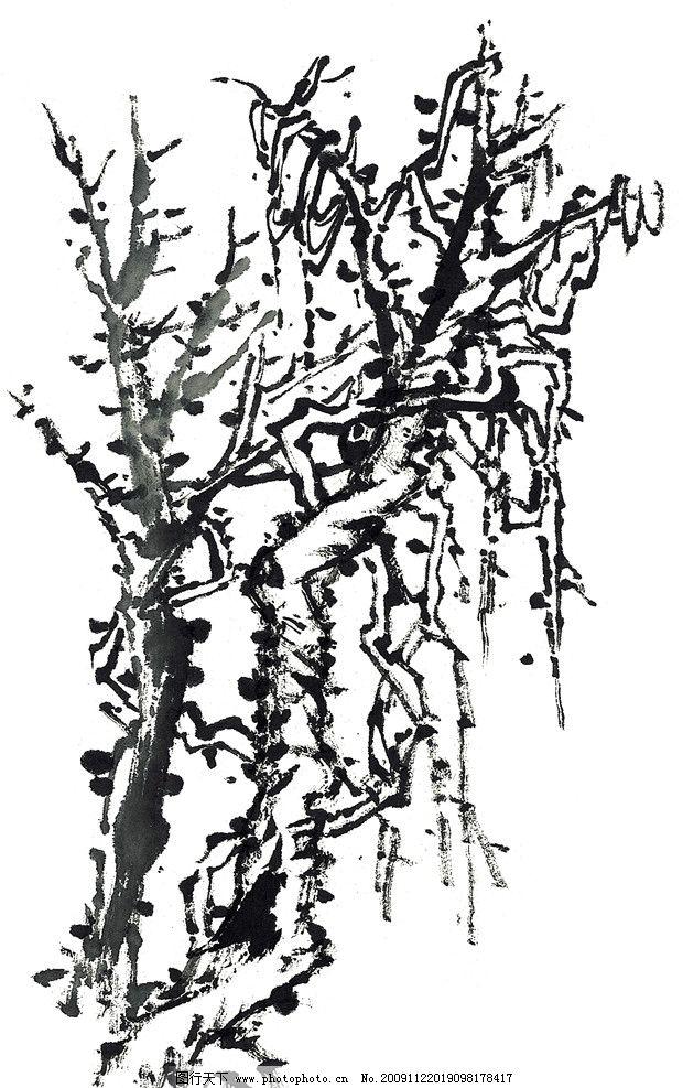 水墨 树木图片