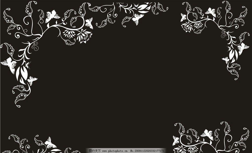 花纹 花边 背景 黑 花纹花边 底纹边框 矢量 cdr