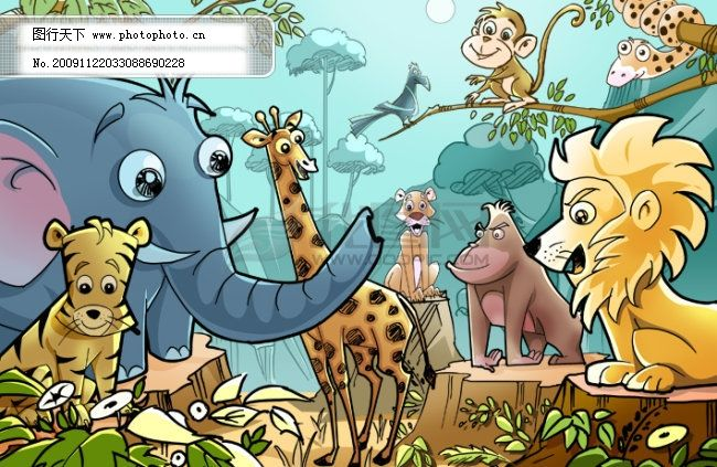 动物世界卡通
