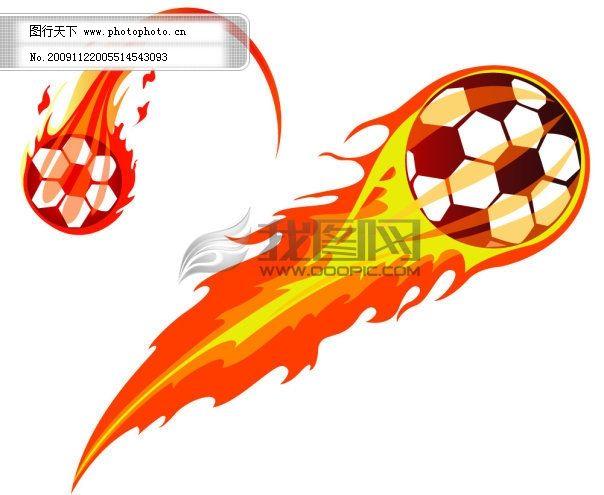 飞火流星 飞火流星免费下载 流行 时尚 足球 火辣 矢量图 其他矢量图