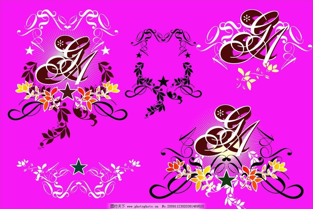 洛可 花纹素材图片,花纹花边 矢量-图行天下图库