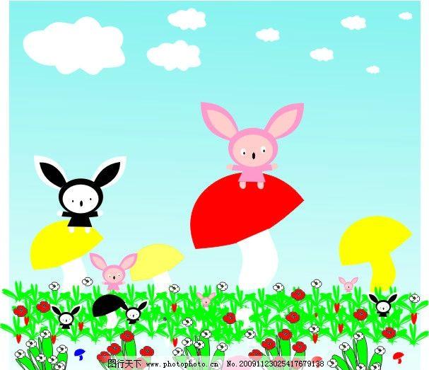 矢量小兔子图片 可爱的小兔子 有花 有红萝卜 白萝卜 有白云 蓝天 有