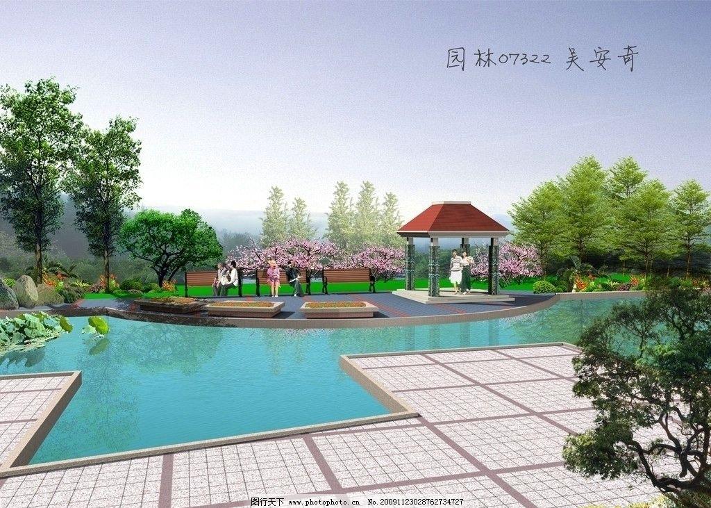 欧式景观 园林        建筑 水体 欧式亭 psd分层 园林设计 环境设计