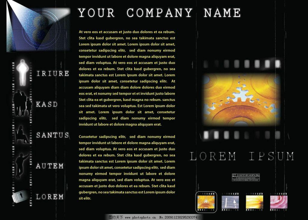 电影海报 影视 宣传报 国外 英语 广告设计 矢量