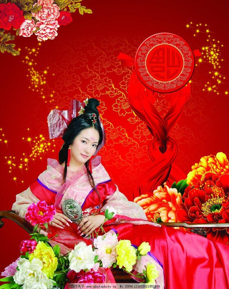古典美女 喜庆 大气 红色背景 牡丹花 丝调 古代 美女 psd分层素材