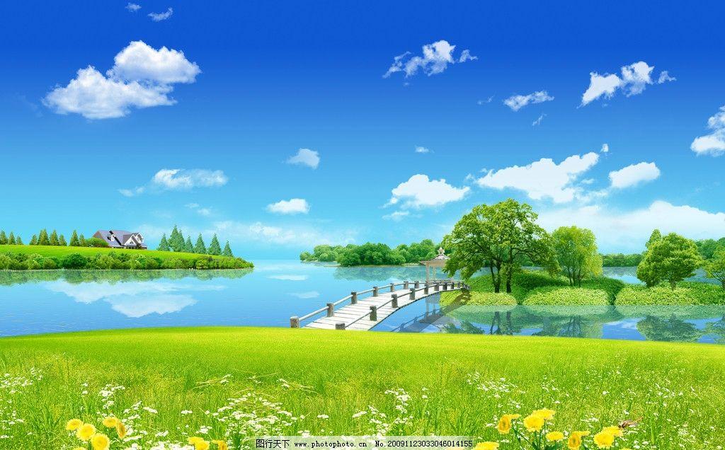 蓝天白云绿草地 湖泊图片