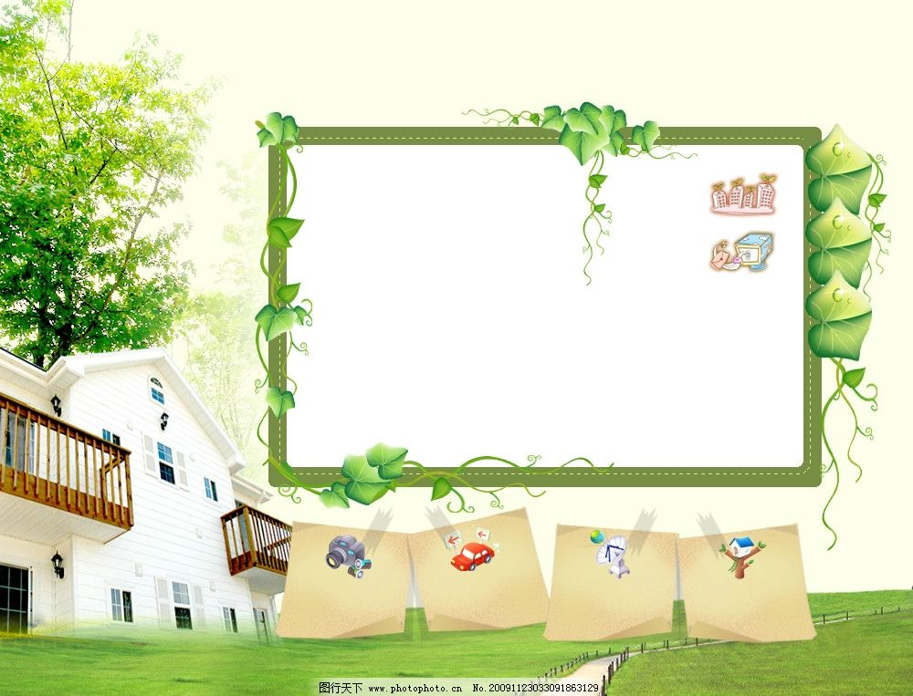 ppt 背景 背景图片 边框 模板 设计 素材 相框 1000_763