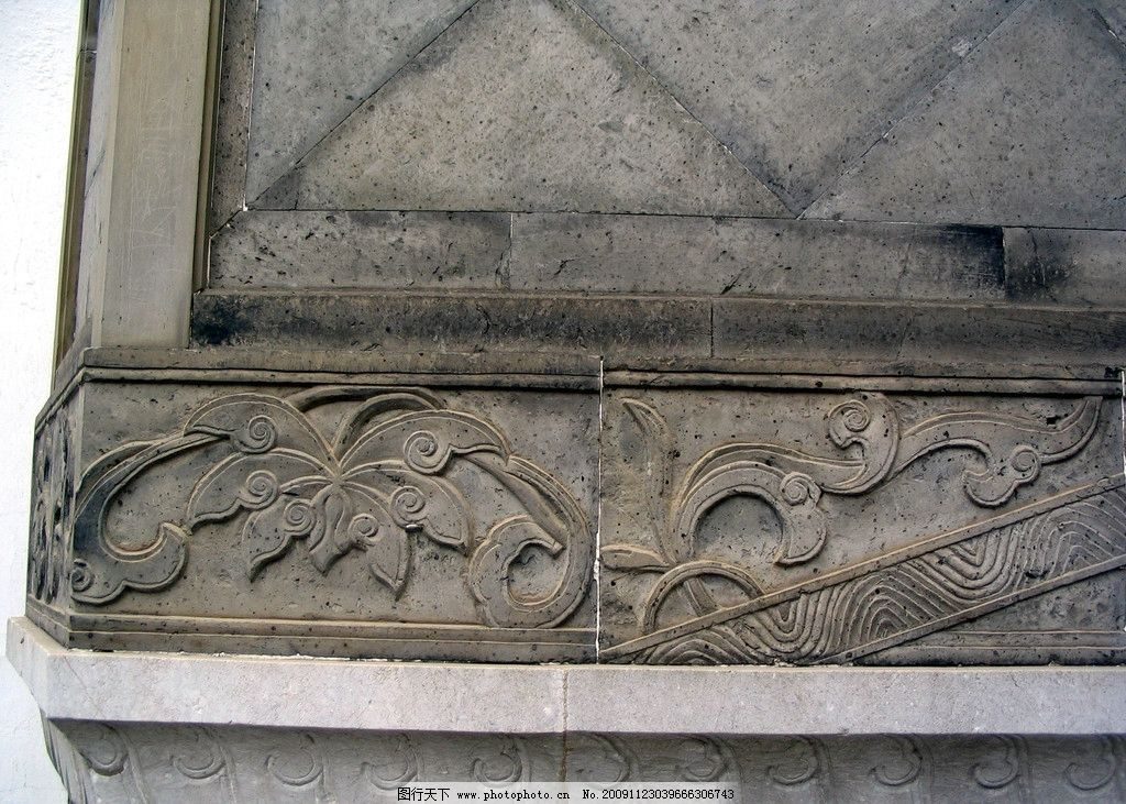 石雕 植物图案 传统纹样