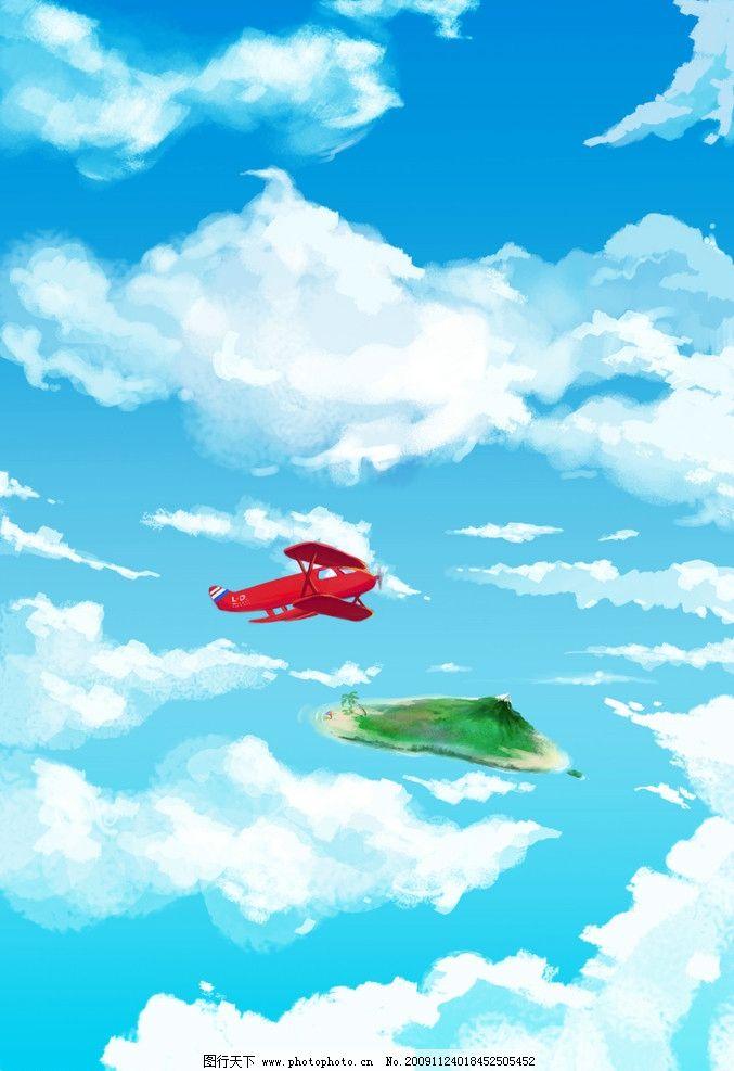 蓝天白云 飞机 手绘 动漫动画