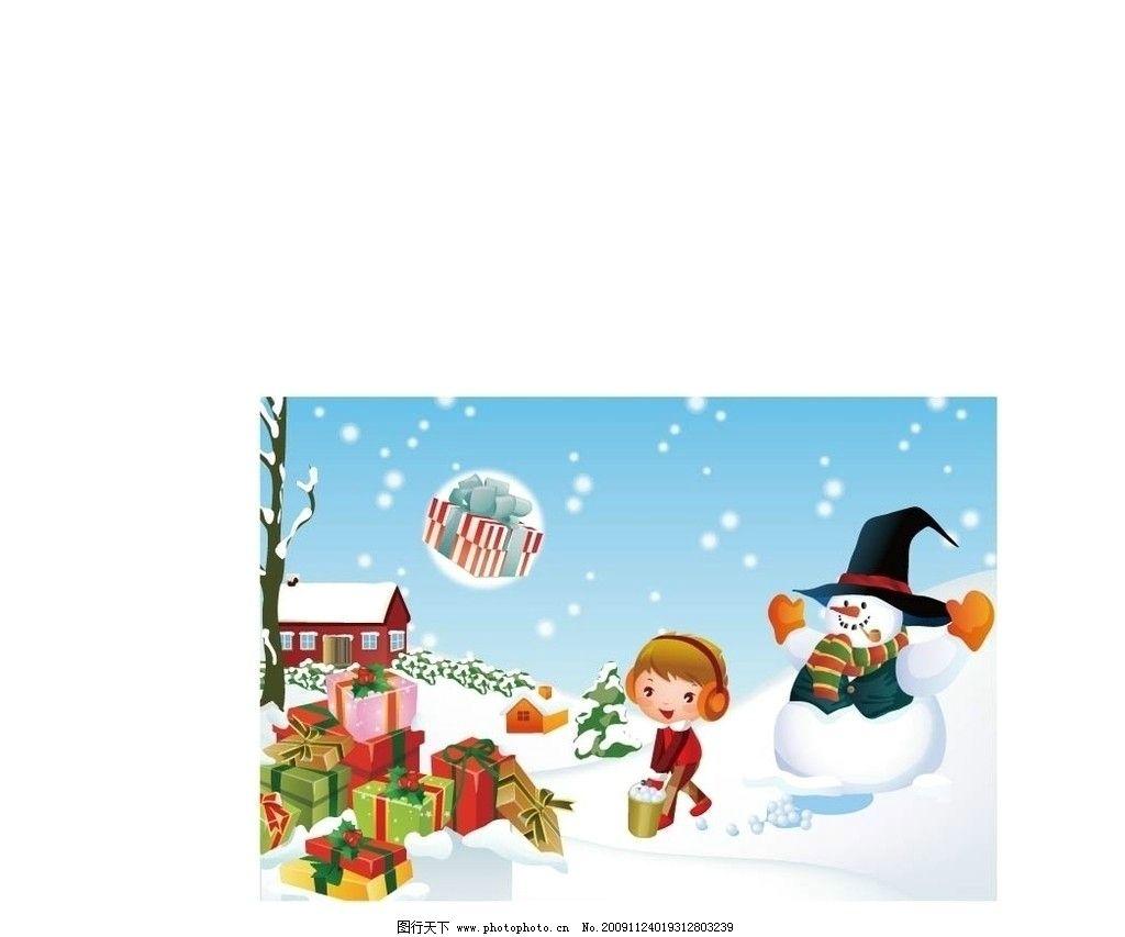 堆雪人 卡通 圣诞 红房子 雪景 圣诞树 礼品盒 礼盒 节日 国庆节