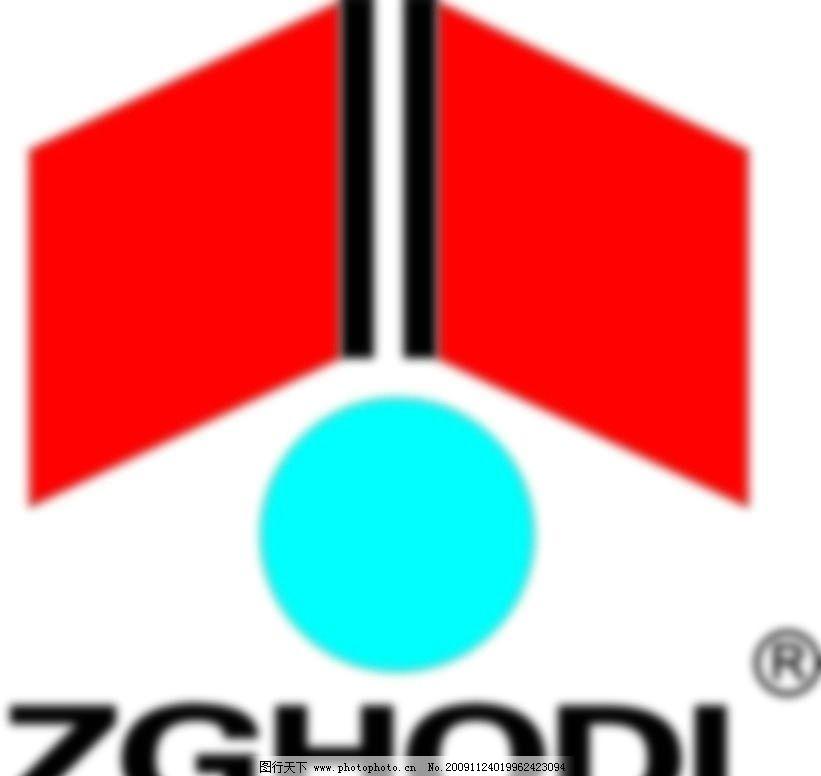 中国红旗电线集团标志 中国红旗集团 标志 矢量 cdr 企业logo标志