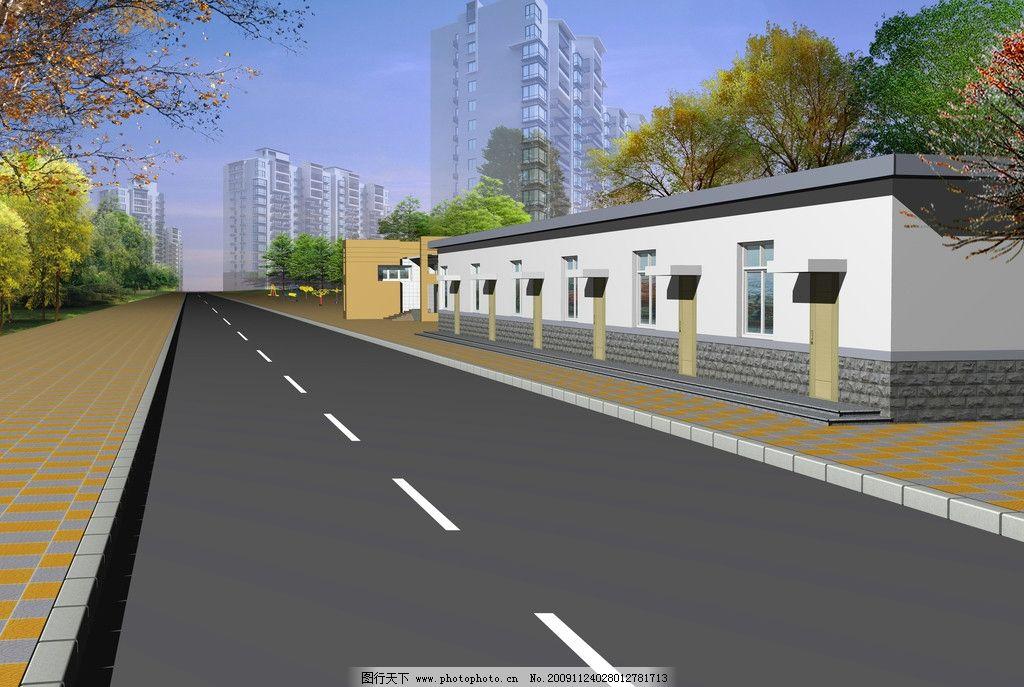 道路效果图 道路绿化效果图 道路透视绿化