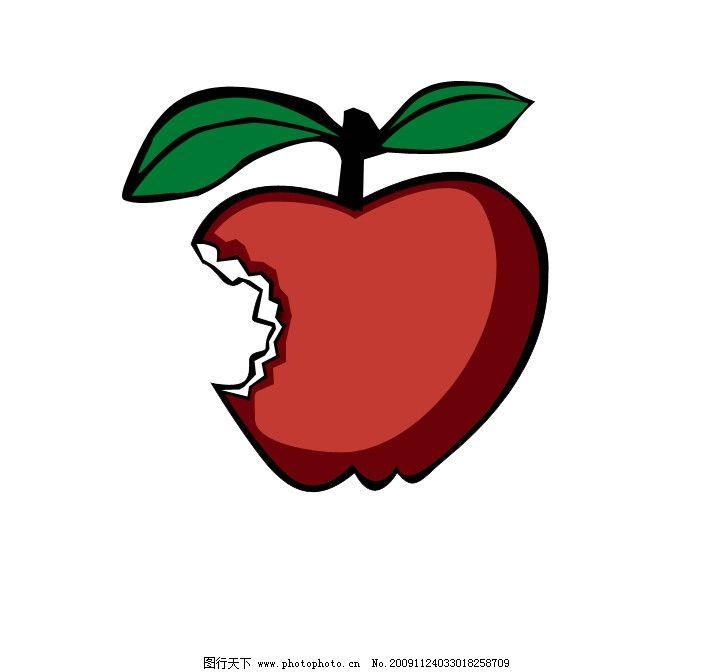 被咬的苹果 红色苹果 带绿叶子的苹果 psd分层素材 源文件 150dpi psd
