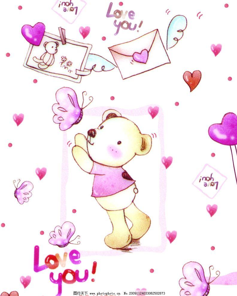可爱小熊卡片图片