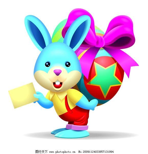 背彩蛋的兔子 可爱的卡通小兔子 背彩蛋(三) 卡通小兔子 卡通动物