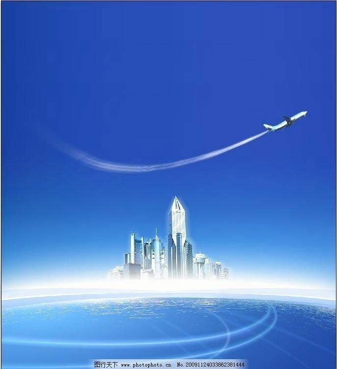 蓝色之都 城市建筑 飞机