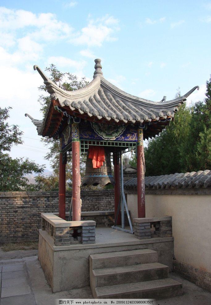 钟亭子 风景旅游 国内旅游 摄影