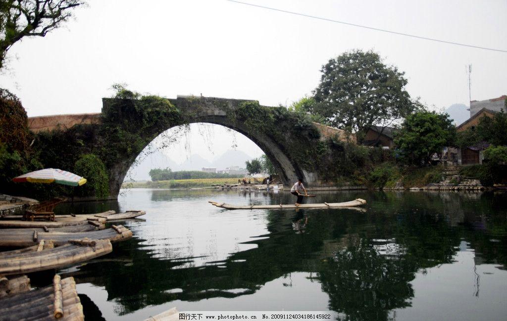 广西阳朔遇龙桥美景