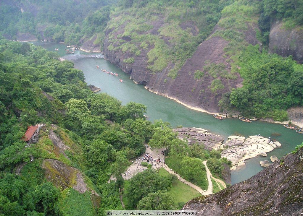 武夷山风景 大自然 山水 摄影