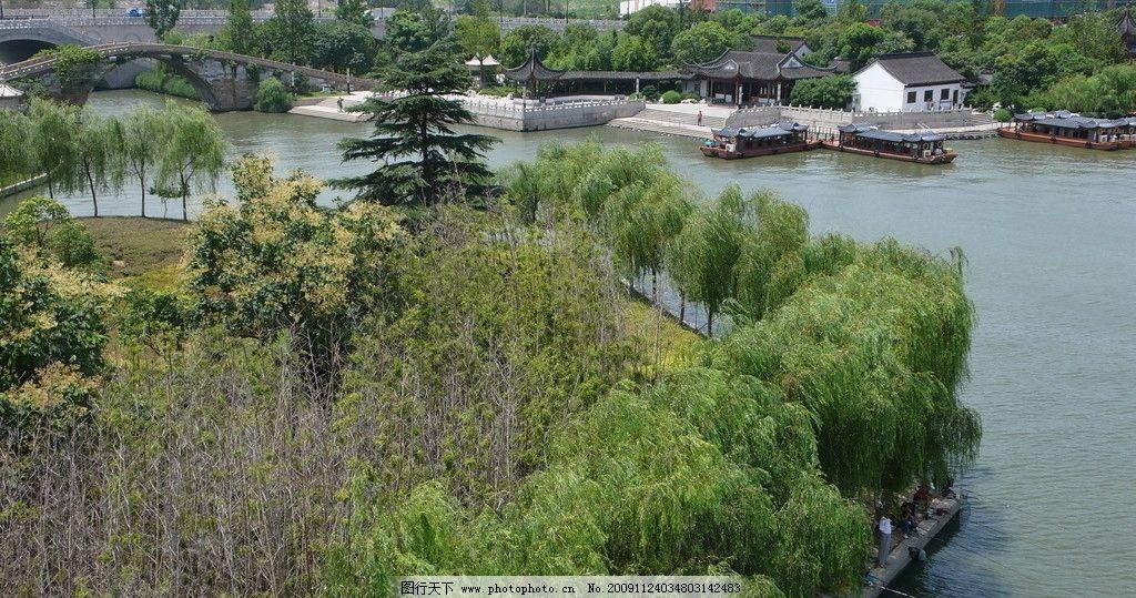 苏州环城河 苏州古城 环城河 苏州风貌 自然风景 自然景观 摄影 72dpi