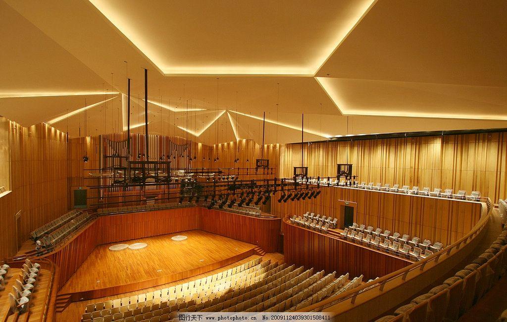 合肥大剧院音乐厅图片