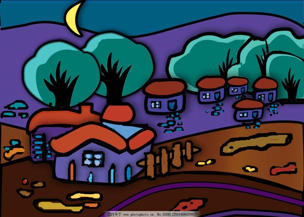 月色下的小村庄 风景图案 图案设计 平面设计 寂静的夜晚 弯弯的月亮