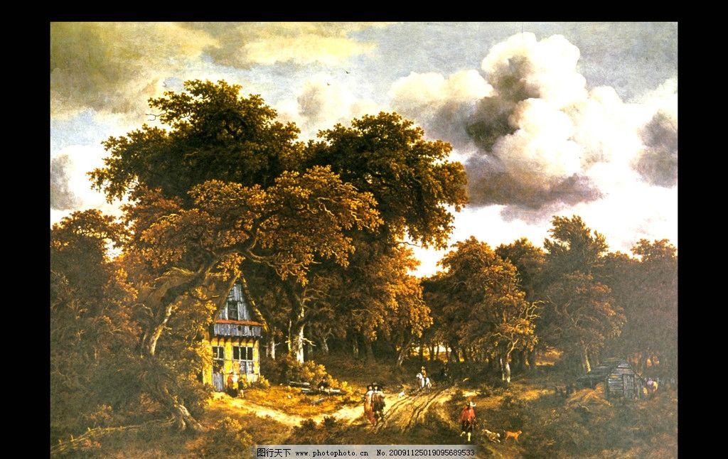 世界名画 油画 名画 画 树林房子图片