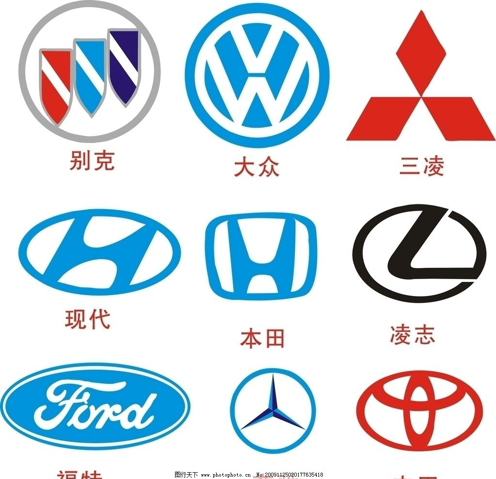 汽车标志图片[cdr,矢量图]